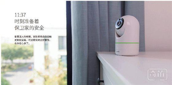 阿里巴巴携手杭州房企研发全屋智能家居系统