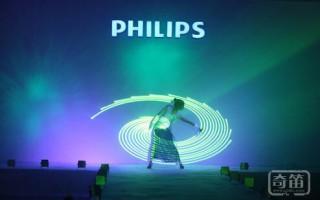 飞利浦照明进驻阿里巴巴平台拓展专业照明在线交易