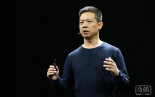 2017新财富500富人榜:贾跃亭财富同比缩水295亿