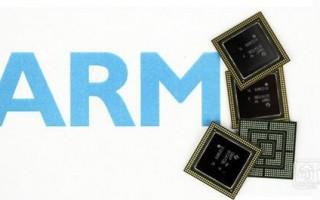 ARM推出基于DynamIQ技术的处理器,从端到云加速人工智能体验