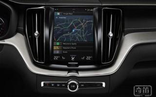 谷歌和奥迪、沃尔沃合作,将 Android 和语音助理融入汽车系统