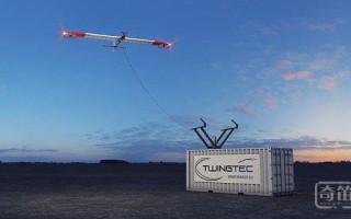 无人机还可以做什么?像风筝一样放到空中进行风力发电