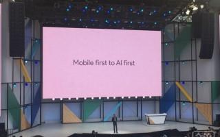 人工智能该如何走向现实应用?还得看谷歌