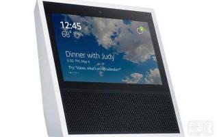 Echo配上触摸屏,亚马逊智能音响的路子可能跑偏了