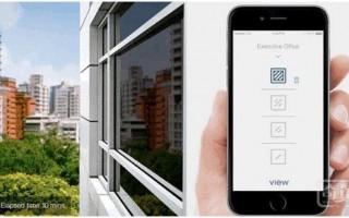 让玻璃不只可以自动调节明暗:智能玻璃初创公司View又获得近3亿美元融资