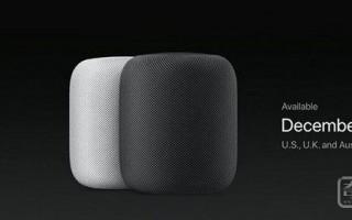 """迟到的""""入局者"""":苹果智能音箱HomePod的机会何在"""