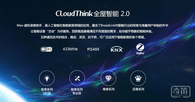 百家制造商调研:杭州古北电子科技有限公司