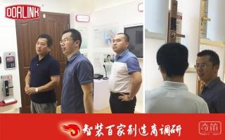 百家制造商调研:上海多灵智能科技有限公司