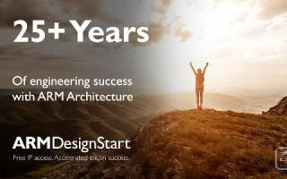 采用DesignStart和Cordio为你的设计解脱束缚
