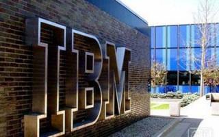 IBM实现了创纪录的深度学习性能:完败Facebook微软