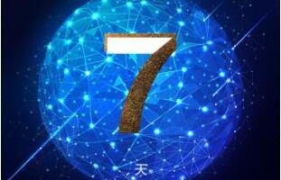 最后七天,比《战狼2》更燃的ISHE 2017智能家居展就要烧起来了!