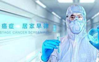 诺辉健康获2000万美元B轮融资,让消化道肿瘤早筛居家完成