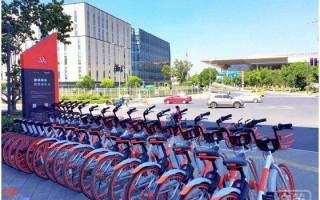 摩拜单车全国建成逾4000个智能停车点,物联网技术破解乱停放