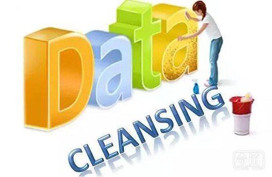 以数据清洗为例,聊聊人工智能的配套服务产业