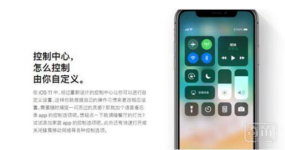 iPhoneX不止有人脸识别 看它如何玩转智能家居