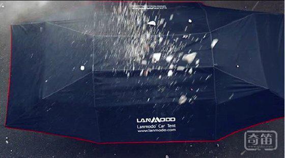 出行更方便更舒适的移动车棚Lanmodo