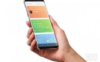 三星公布智能助理 Bixby 2.0,专注智能家居设备