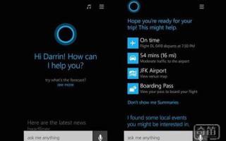 微软Cortana再升级 语音助手能连接更多智能设备