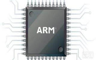 Arm 推出 Mbed Edge,为物联网提供边缘计算功能