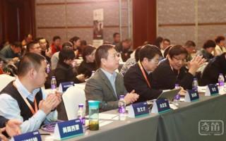 2017第十八届中国国际建筑智能化峰会(北京站)隆重召开