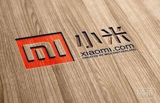 小米与Agora宣布合作 引领智能家居网络语音助手