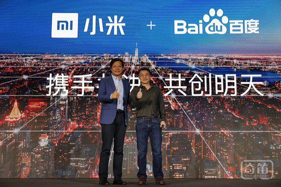 """小米宣布进入IoT战略第二阶段,并要与百度共建""""IoT+AI""""体系"""