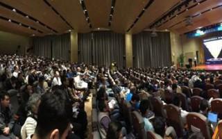 创新求变,全球视野——第4届中国IoT大会8大精彩看点