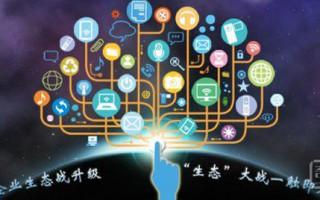 """小米生态链再添新""""丁"""" 云丁科技把门智能家居入口"""