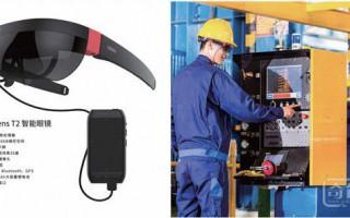 枭龙科技获戈壁创投数千万 Pre-B 轮投资,加快研发 Techlens T3 AR 智能眼镜