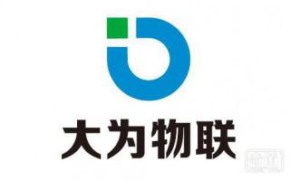 DWA 荣获中国智能家居行业十大新锐品牌殊荣