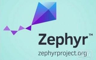 在Zephyr项目中使用SoC供应商HAL,加快系统设计流程