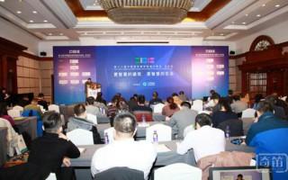 更智慧的建筑、更智慧的生活:2017第十八届中国国际建筑智能化峰会(北京站)隆重召开