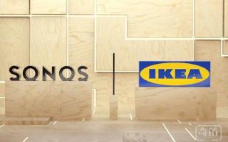 宜家与 Sonos 合作,希望将智能家居与音乐相融合
