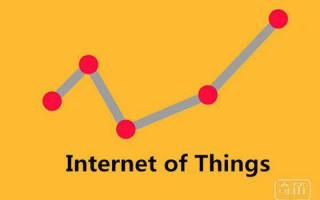 2018年五个物联网主流趋势预测