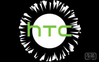 试水智能家居领域?HTC推出一款智能灯泡:采用VR头显部分技术