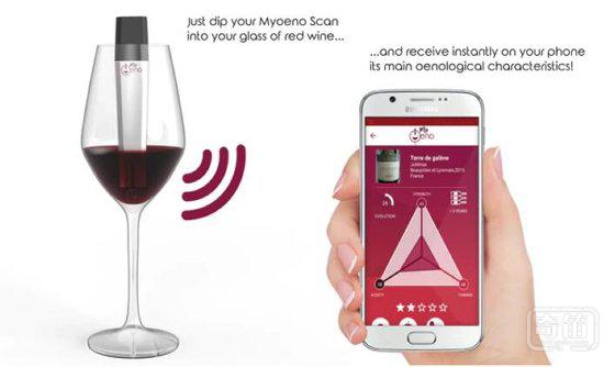 挑选红酒太费劲?这个智能扫描仪分分钟帮你找到合口味的酒