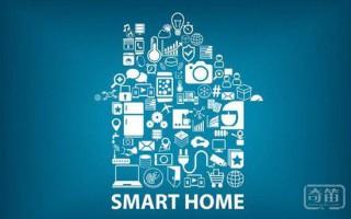 万物互联的时代,智慧家居解决方案成新蓝海