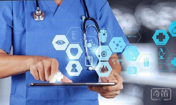 一家倒在A轮前的在线医疗公司:错的不是互联网,而是入局者的盲目