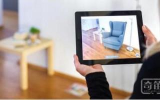 "VR/AR技术改变家具电商购物体验,看得见也""摸""得着"