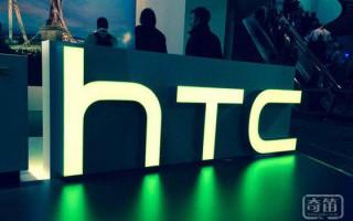 手机业务不尽人意,HTC准备发力智能家居?