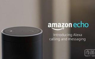 "Alexa现在能让你轻松发送语音短信了,它要变身""手机""?"