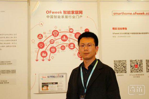 """中国移动OneNET-何震宇:物联网及智能制造需要""""蛙跳式""""变革"""