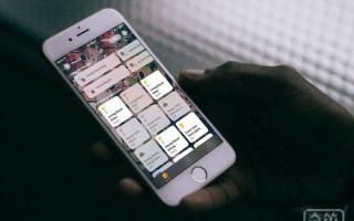 苹果在英打造全新社区,房内统一预置 HomeKit 智能家居生态系统
