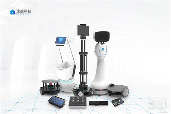 「速感科技」宣布全资收购智能家居创业公司「辰天科技」