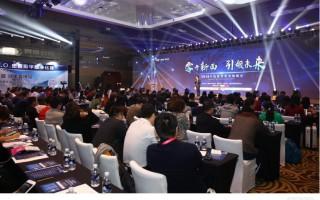 零开新面 行业领袖透视中国新零售未来