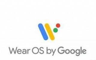 """改名定了!谷歌和京东正式宣布""""Wear OS""""登陆中国"""