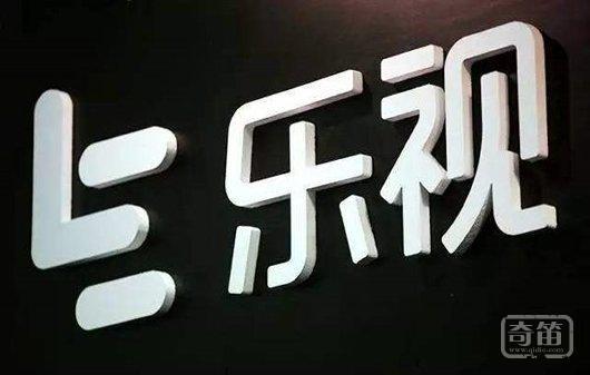 曝腾讯、京东、苏宁联手投新乐视智家 估90亿元