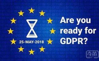 欧盟GDPR即将生效!严重制约智能家居AI应用