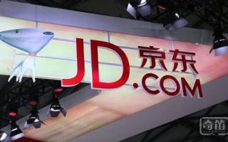 京东拟3亿元投TCL智能电视平台雷鸟 共同探索AI、智能家居