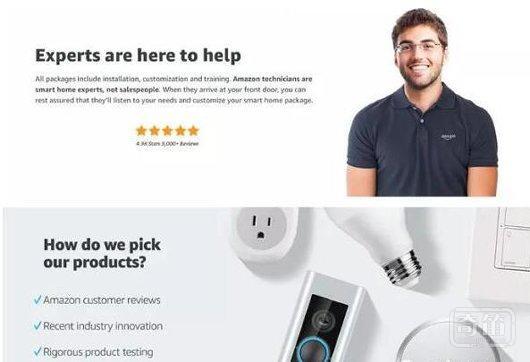 亚马逊推智能家居安全服务,你猜多少钱?